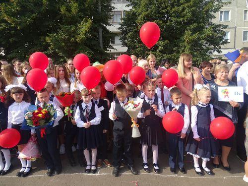 В школах города Тамбова прошли торжественные линейки, посвященные Дню знаний