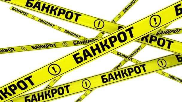 В Тамбове прошло слушание по признанию ООО «Первомайскхиммаш» банкротом