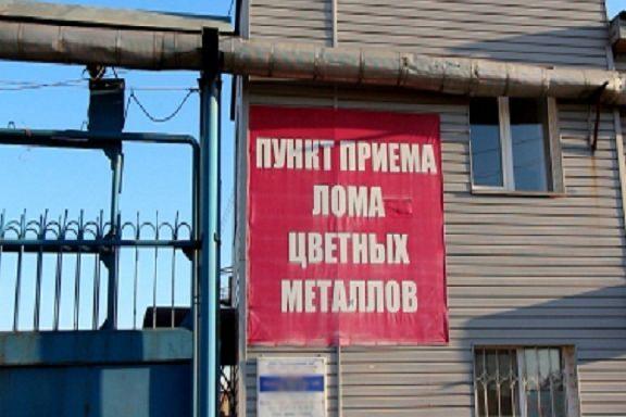 В Тамбовской области молодой человек украл кабель с предприятия
