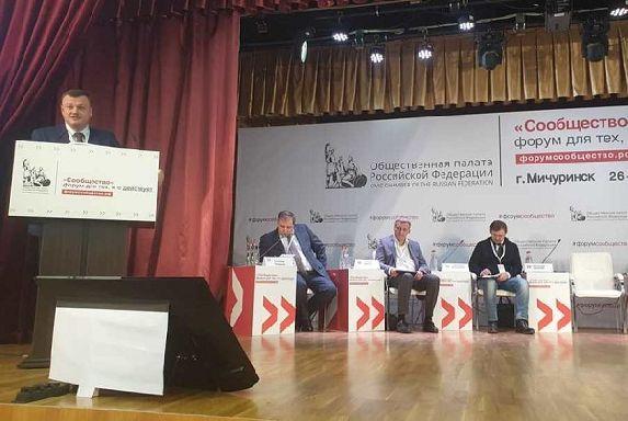 В Тамбовской области обсуждают перспективы развития малых городов и сельских территорий