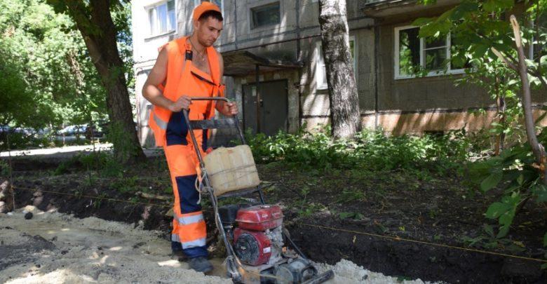 Власти обещают закончить благоустройство дворов к 30 сентября
