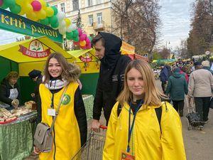 IX Международная Покровская ярмарка