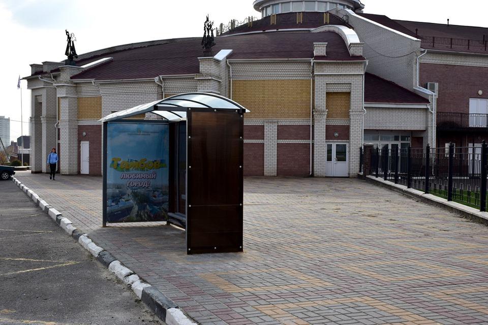 На севере Тамбова установили три новые остановки