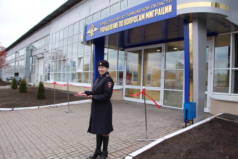 Первый Миграционный центр оказания госуслуг открылся в Тамбове