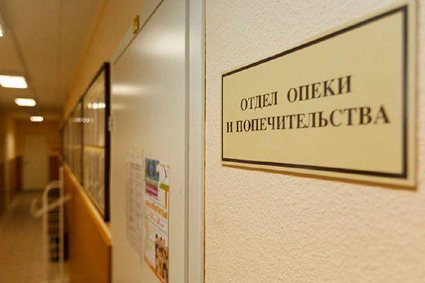 Проверка органов опеки и попечительства Сампурского района Тамбовской области