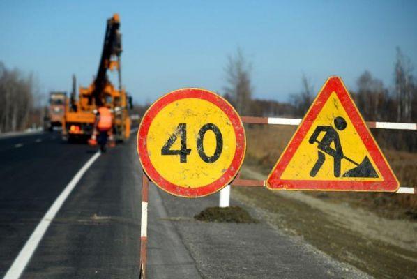 Содержание дорог в течение двух лет обойдется тамбовскому бюджету в 128 млн. рублей