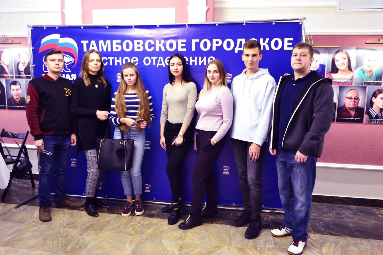 Состоялась встреча студентов Тамбовского филиала РАНХиГС с главой города