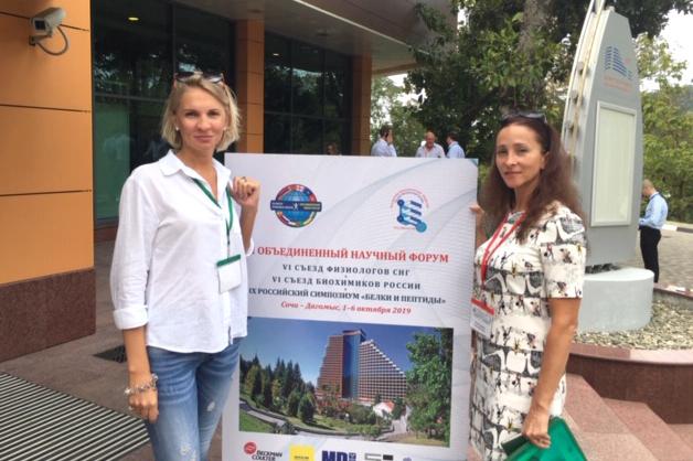 Сотрудники ТГУ приняли участие в VI съезде физиологов СНГ