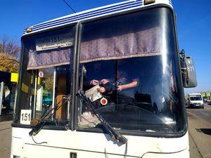 Стартовала операция «Автобус»