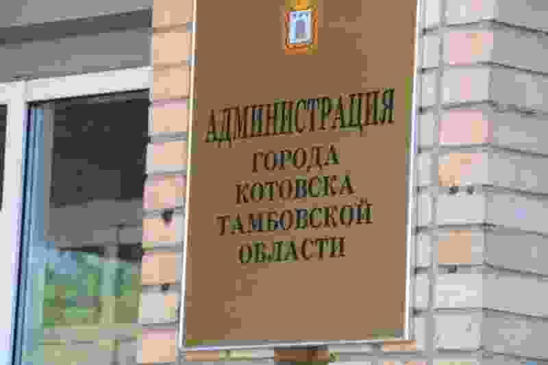 Суд отклонил просьбу администрации Котовска об отсрочке ремонта дороги