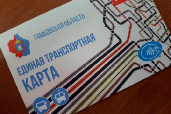 Тамбовчане снова жалуются на работу терминала при оплате проезда картой