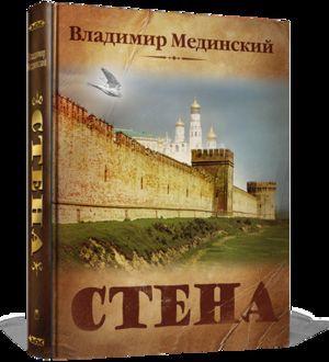 Ученикам гимназии представится возможность съездить на экскурсию в Москву