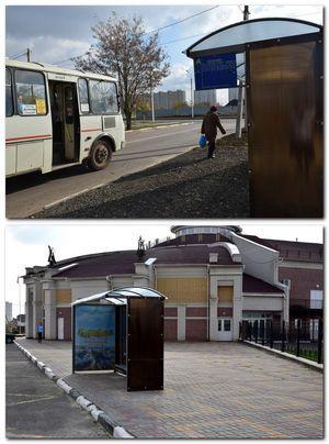 В Тамбове организованы новые остановки общественного транспорта