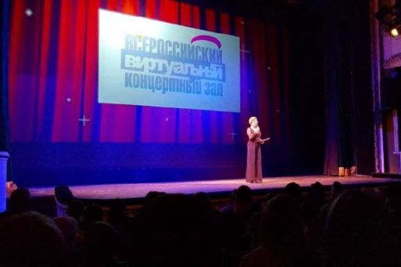 В Тамбовском Драмтеатре открылся виртуальный концертный зал
