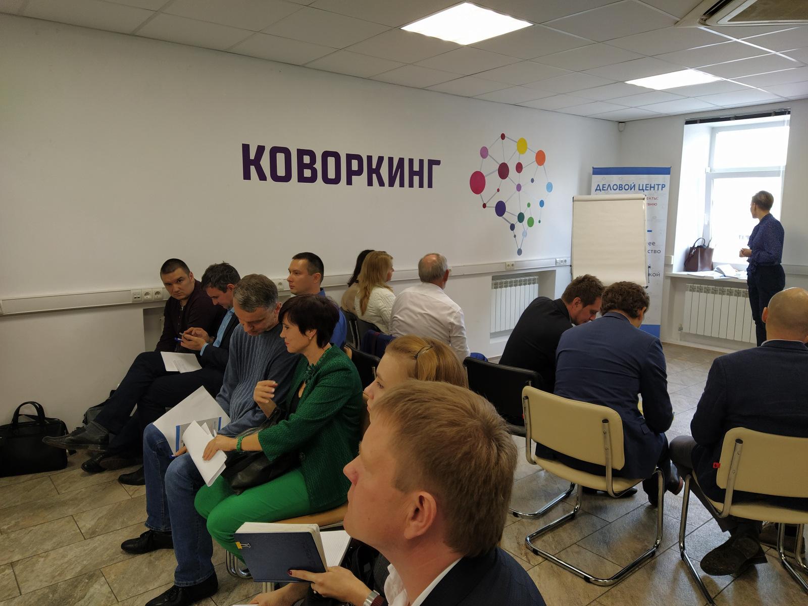 Вопросы развития бизнеса обсуждают участники Делового центра Покровской ярмарки