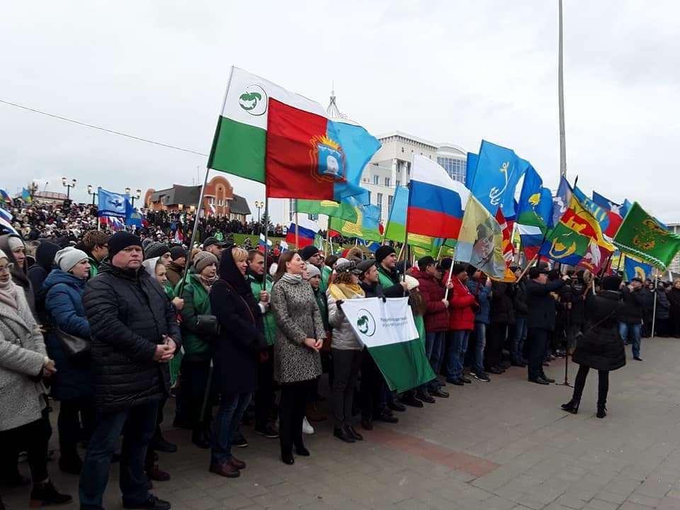 День народного единства тамбовчане отметили митингом на площади Музыки