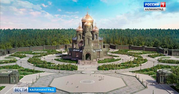 Калининградцев приглашают принять участие всоздании цифровой галереи «Дорога памяти»
