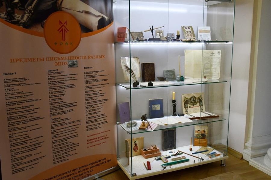 От бересты до ученических тетрадей: в усадьбе Асеевых открылась выставка письменности