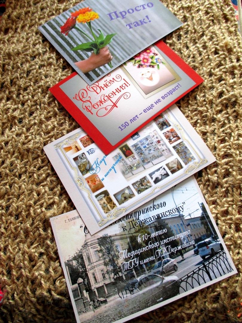 Открытки из Тамбовской области пополнили мировой архив почтовых карточек в Португалии