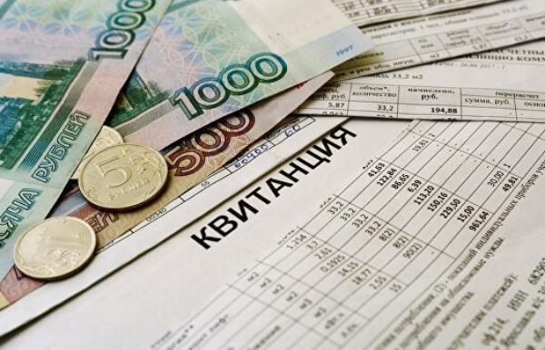"""Печать и доставка """"мусорных"""" квитанций в Тамбове может обойтись в 5 млн. рублей"""