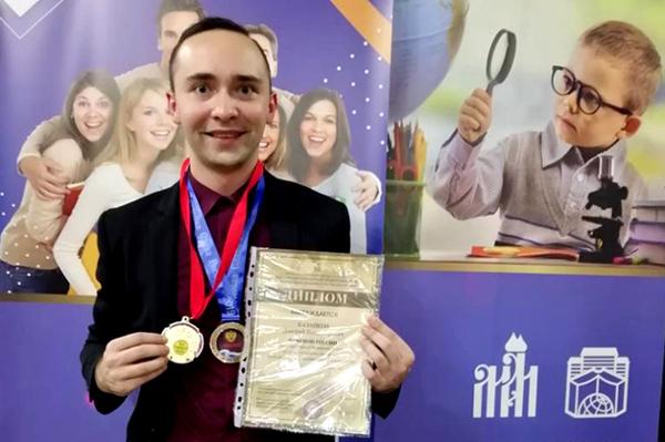 Преподаватель ТГУ стал чемпионом России по педагогическому мастерству
