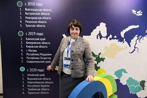 Специалисты из Тамбова приняли участие во Всероссийской конференции в Кемерове