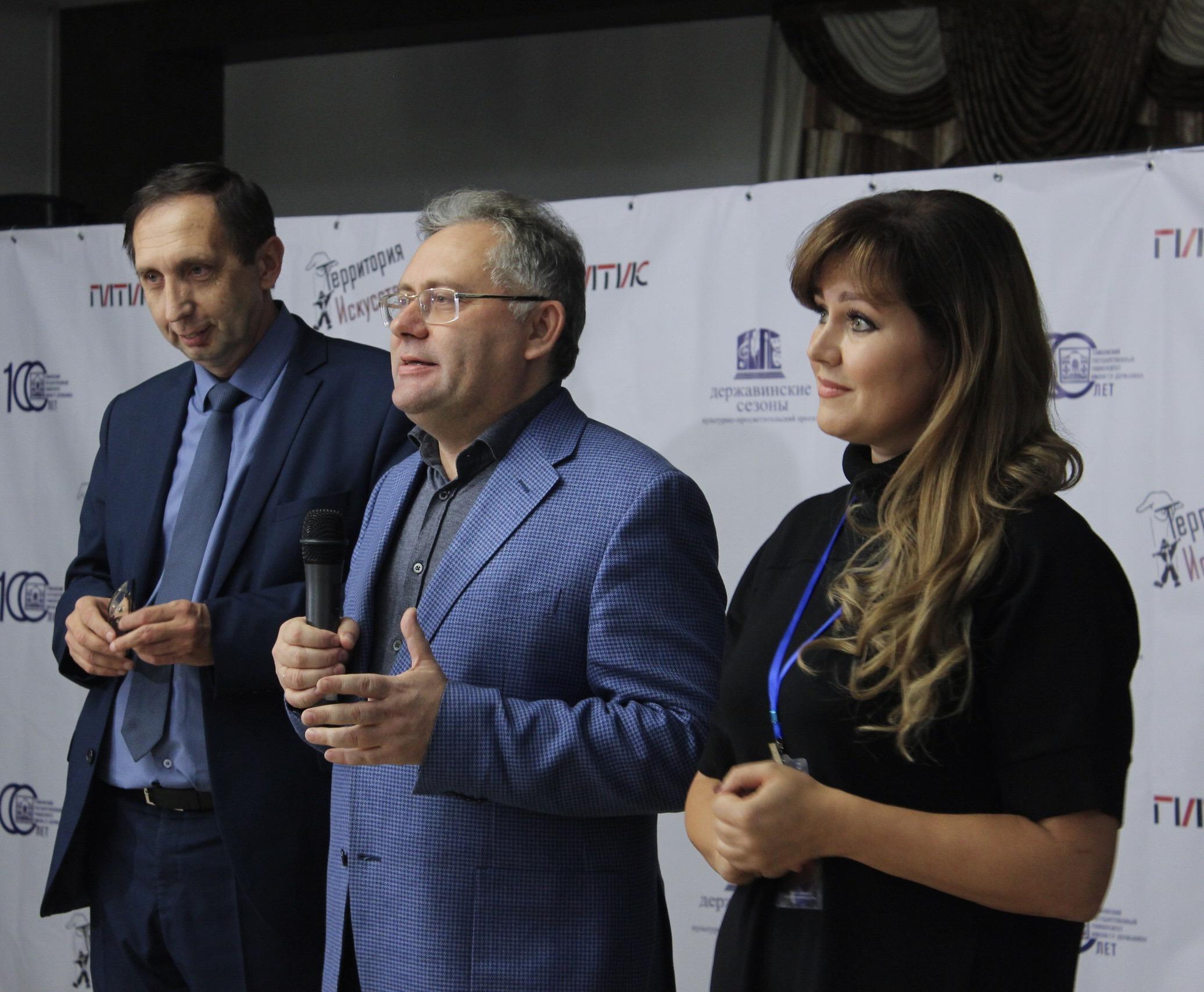 Тамбов посетили актеры ГИТИСа