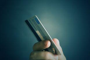 Тамбовчанин получил условный срок запользование чужой банковской картой