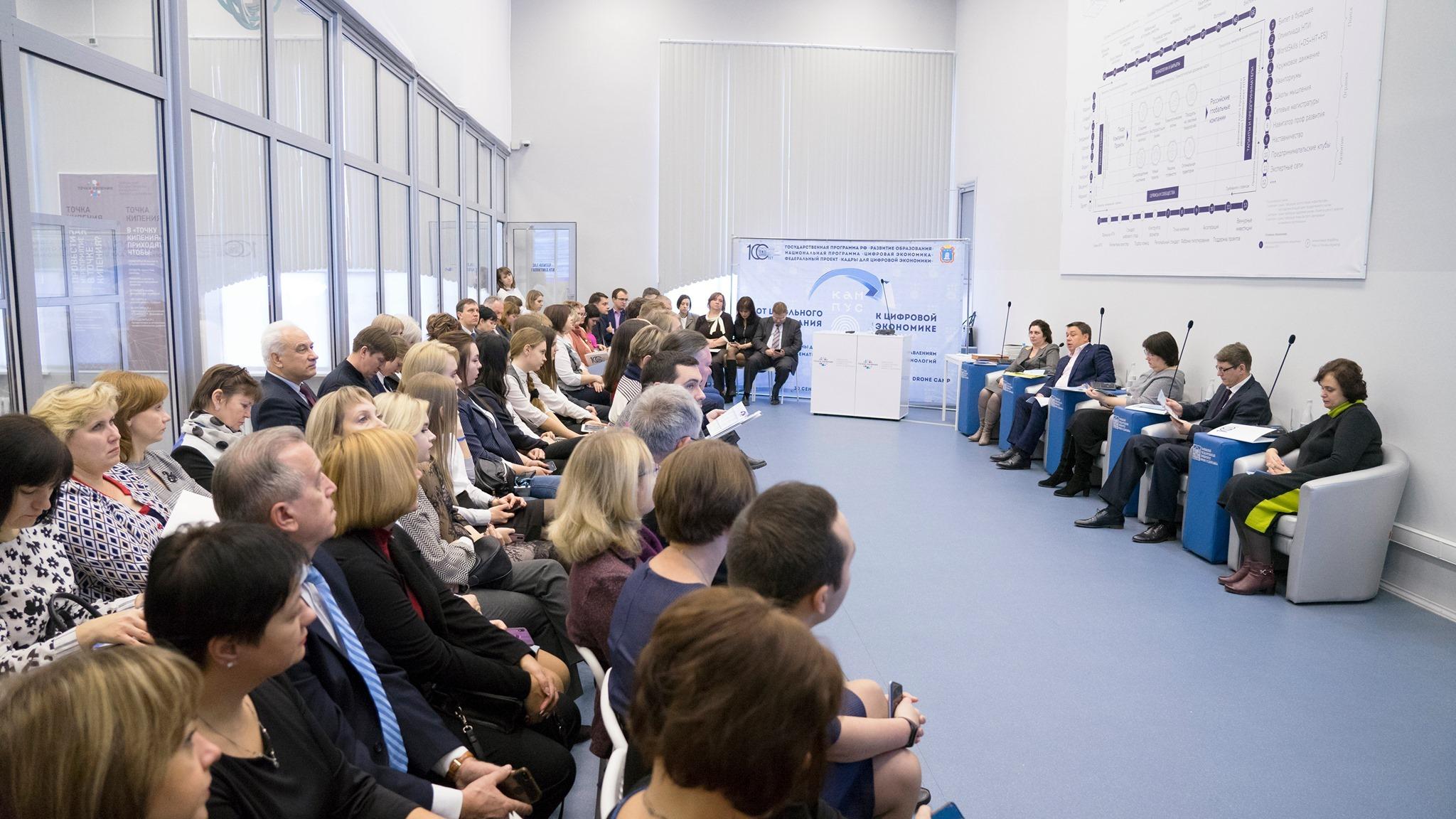 ТГУ готовится провести множество образовательных смен