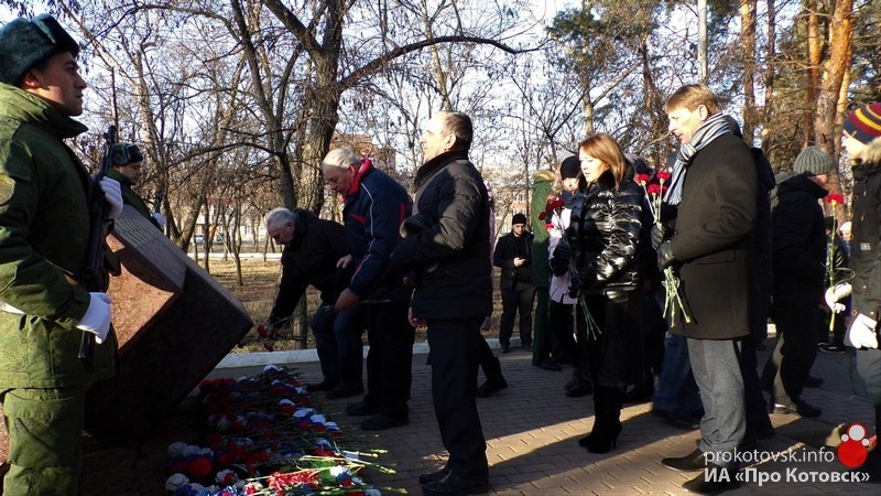 В Котовске почтили память погибших в боевых действиях в Северо-Кавказском регионе