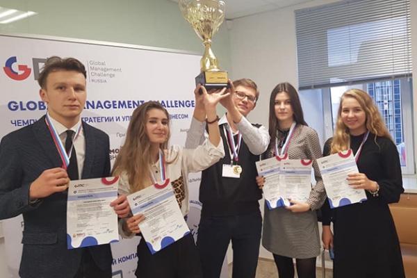 В региональном этапе Международного чемпионата Global Management Challenge победили студенты ТГУ