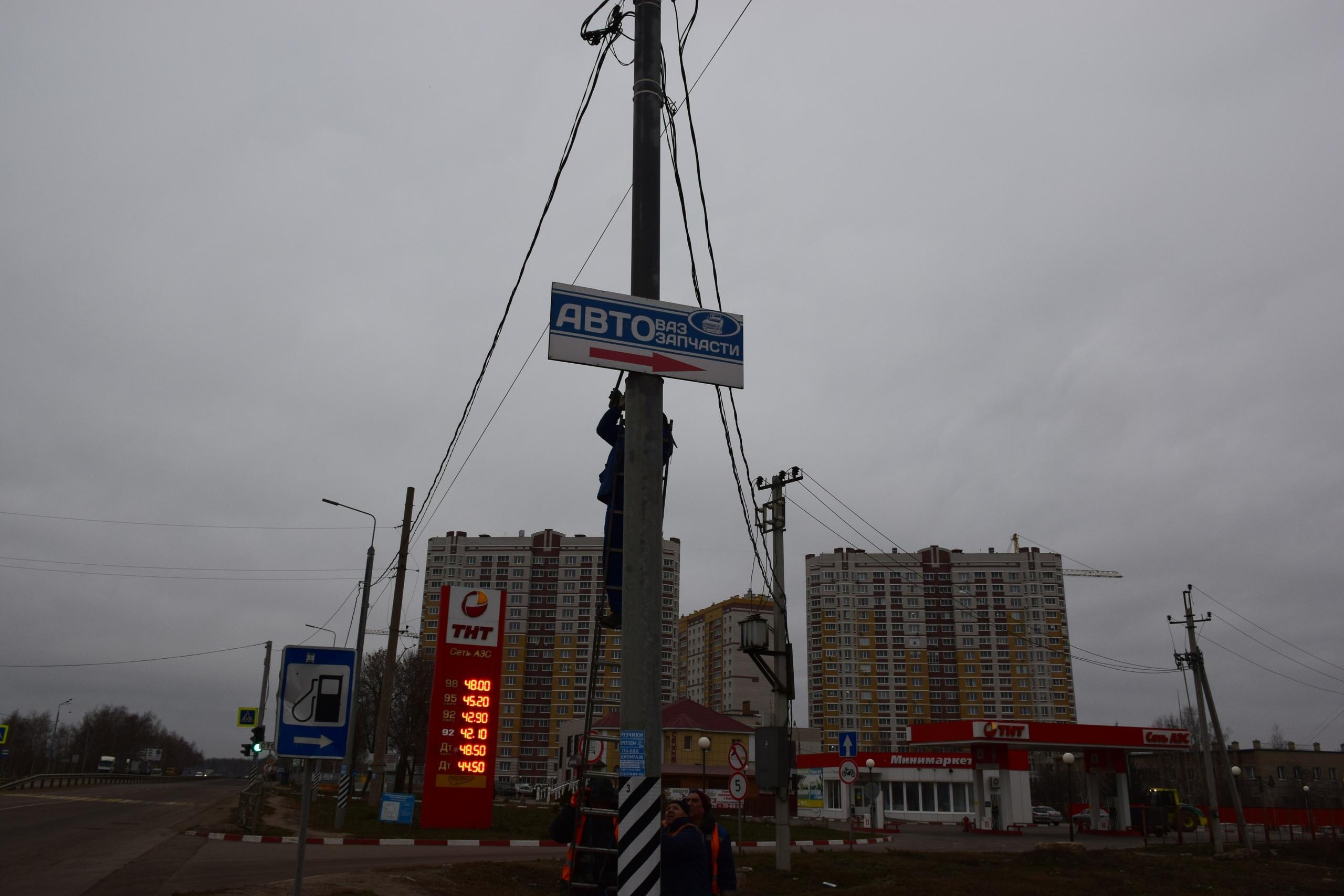 В Тамбове демонтировали незаконные рекламные конструкции