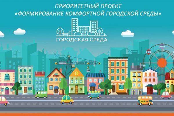 В Тамбове формируют список дворов на благоустройство в следующем году