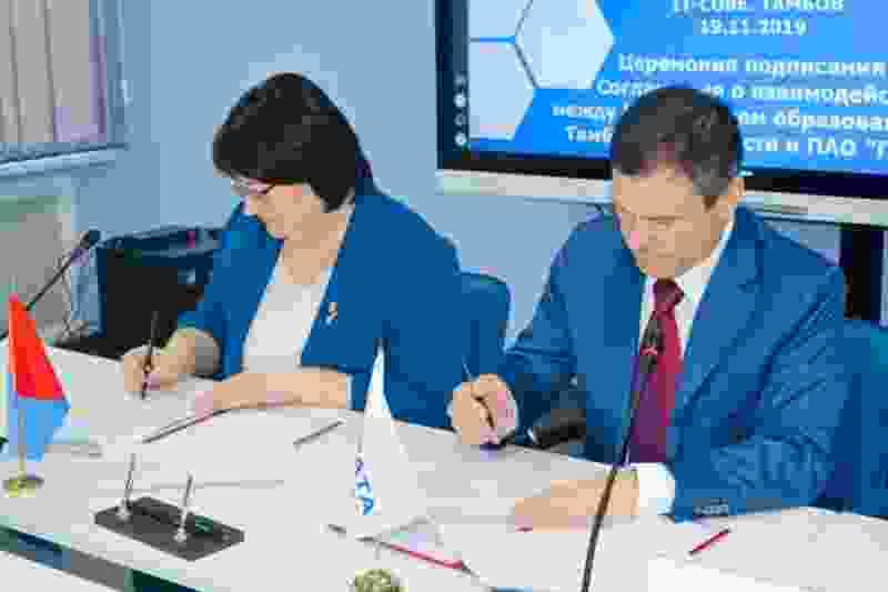 """В Тамбове откроют """"IT-куб"""" за 16 млн рублей, где дети смогут создавать приложения и виртуальную реальность"""