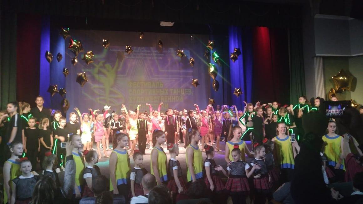 В Тамбове прошёл гала-концерт фестиваля художественной гимнастики и аэробики