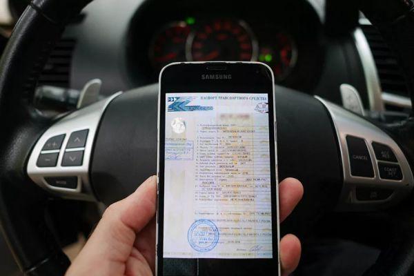 В Тамбовской области выдано уже 38 электронных ПТС