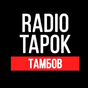 Выступление Игоря Губермана, концерт Radio Tapok и женский баскетбол