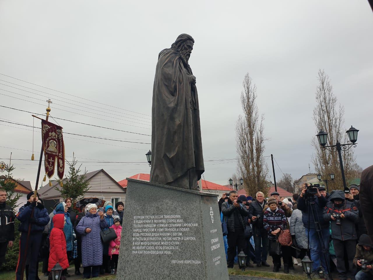 За выходные в Тамбовской области открыли сразу три памятника: монаху, актёру и частушечнице