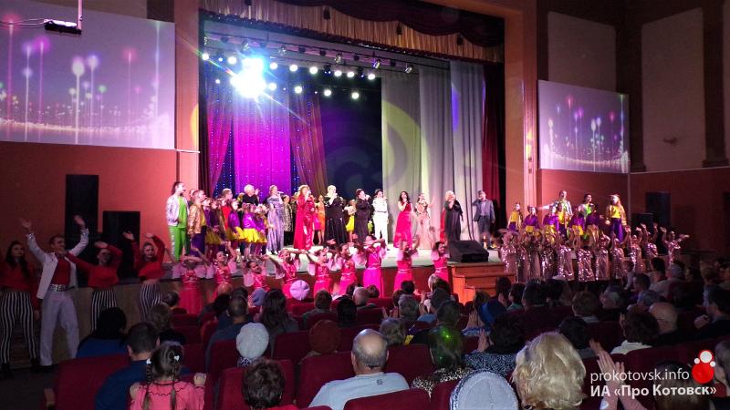 Дворец культуры Котовска отметил юбилейный день рождения