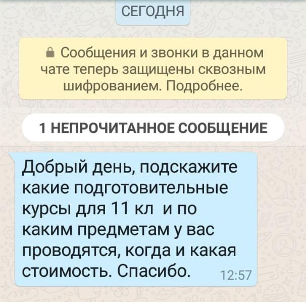 """ИА """"Онлайн Тамбов.ру"""" не продаёт бабочек и не оформляет субсидии"""