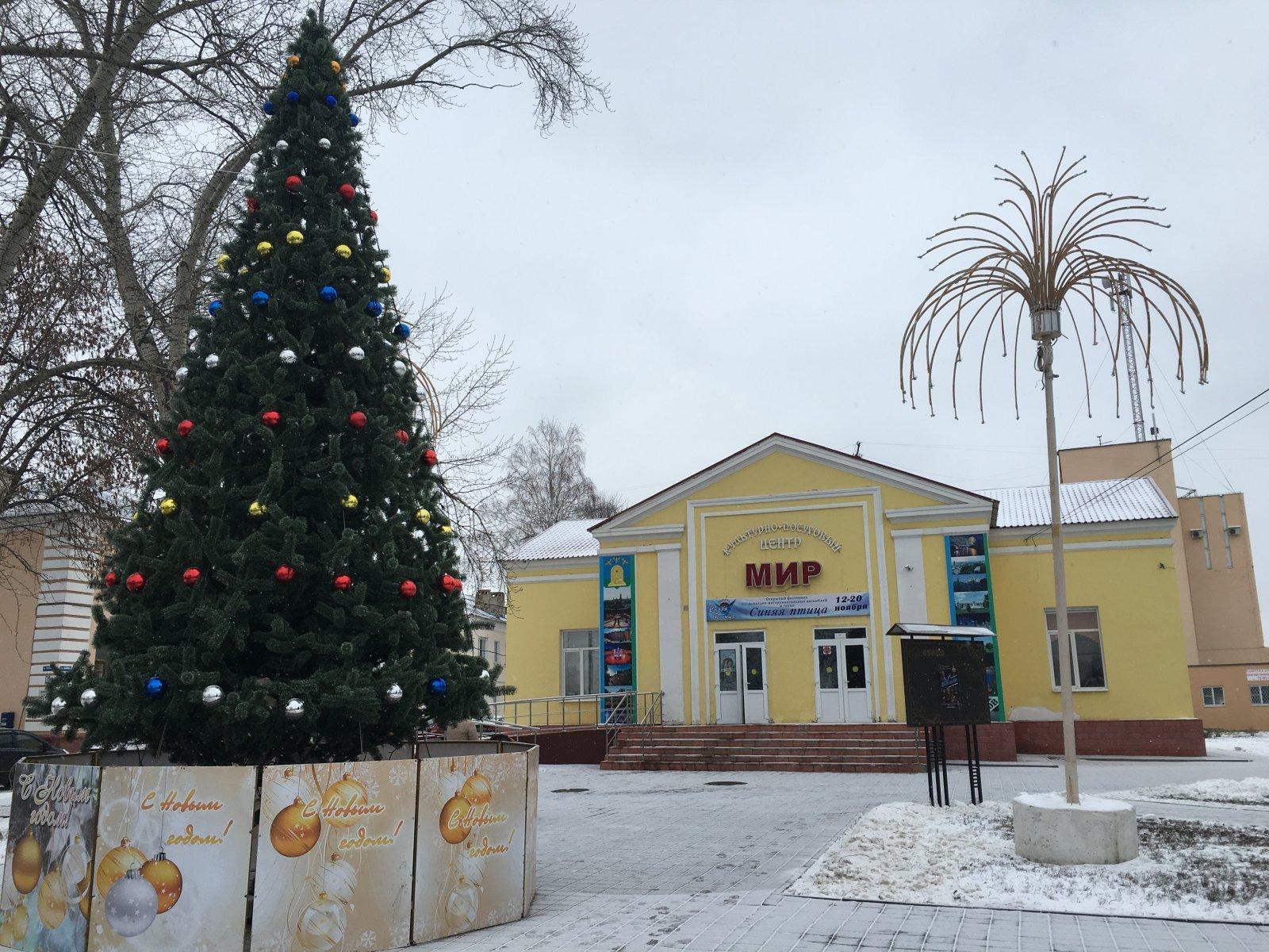 Как отдохнуть в первую январскую неделю: афиша мероприятий от «Блокнот Тамбов»