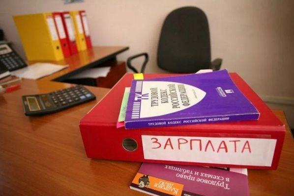 Минюст предложил увеличить штрафы за задержку зарплат