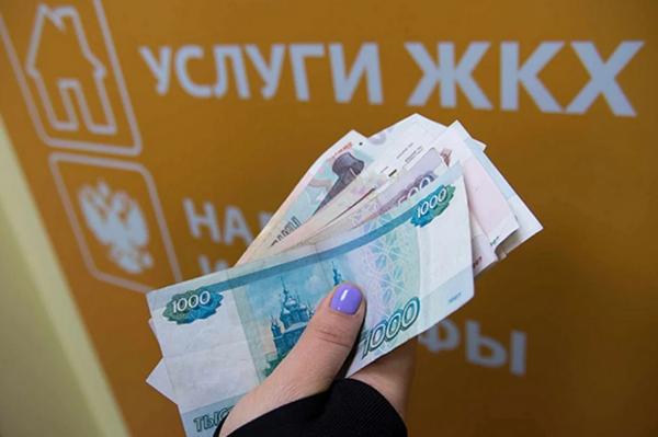 Тарифы ЖКХ в Тамбовской области в 2020 году вырастут на 4%