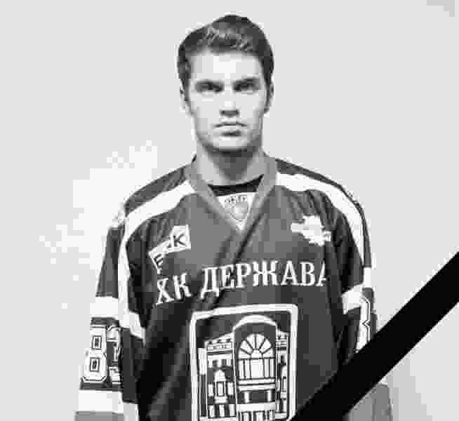 В ДТП под Пензой разбился тамбовский хоккеист: от полученных травм он скончался на месте
