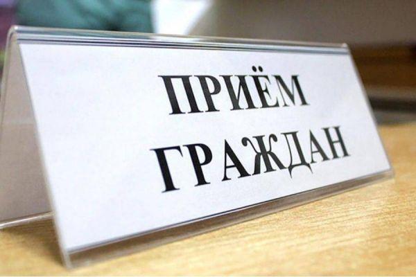 В региональном управлении Роскомнадзора открыта запись на личный прием граждан