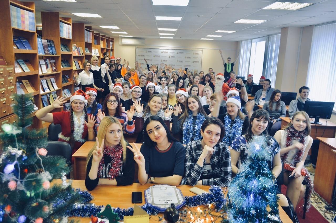 """В Тамбовском филиале РАНХиГС прошло публичное мероприятие """"Рождественский калейдоскоп"""""""