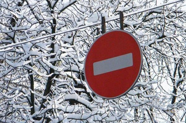 Вечером 31 декабря в Тамбове перекроют движение на ряде улиц