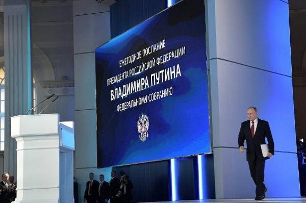 Александр Никитин поделился мыслями о выступлении президента России с ежегодным посланием