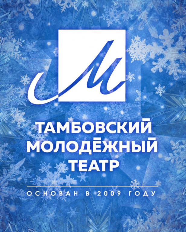 """Драмтеатр, Картинная галерея и ЛДС """"Кристалл"""""""