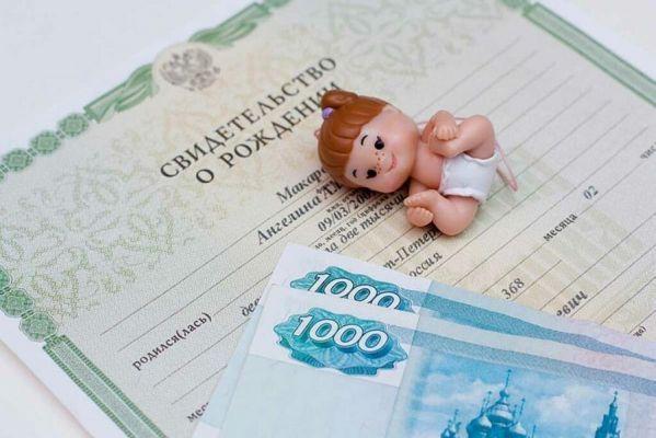 Ежемесячные выплаты за рождение первого ребёнка продлили до трёх лет
